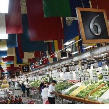 7 minutes DeKalb Farmers Market